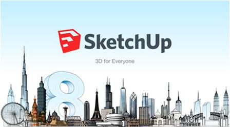 Sketchup初级基础