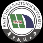 华东交通大学