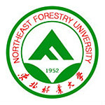 東北林業大學